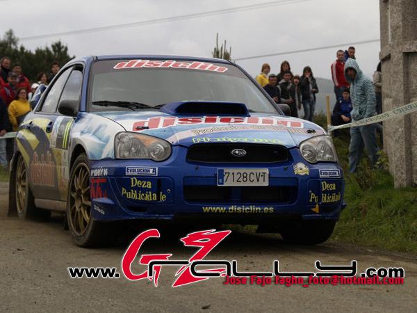 rally_de_noia_2009_343_20150303_1191811173