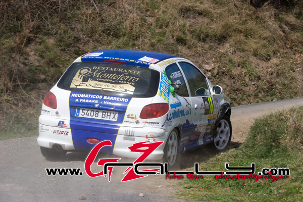 rally_do_cocido_845_20150303_1656693244