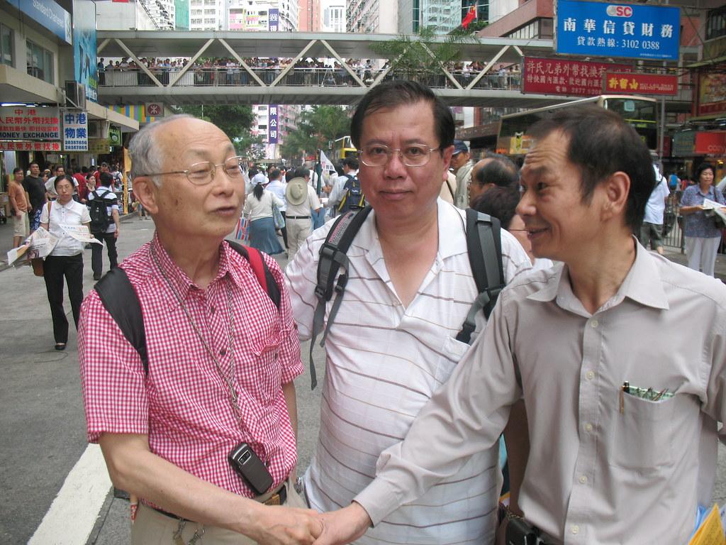 林鉅成醫生仍在黃大仙行醫   Wong Wai-hung   Flickr