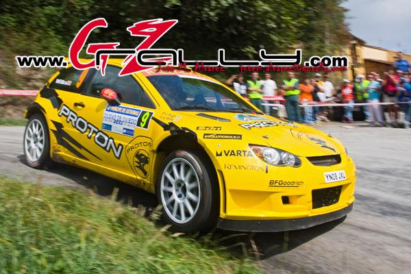 rally_principe_de_asturias_125_20150303_1962103796