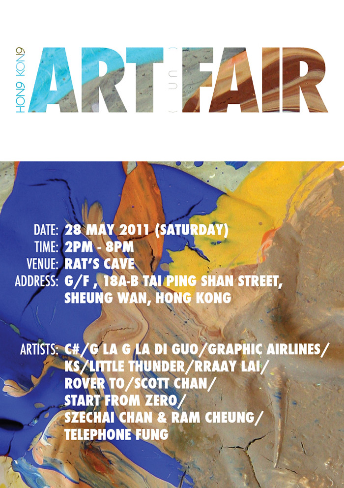 ART(UN)FAIR   香港藝術(非)展覽 向來藝術展覽都只讓觀眾進場欣賞,或許只能獨自從文字簡介和作品中領會,探究 ...