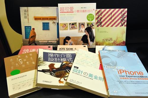 2011.6 本月書單 | 這個月的書單。以工作上的內容為主。不過還是有兩本攝影書。一本旅遊書。哈~閱讀是一種 ...