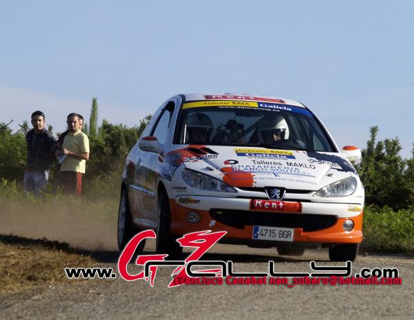 rally_sur_do_condado_247_20150303_1735978749