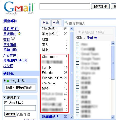 Gmail連絡人   Angelo Su   Flickr