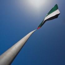 Jordanian flag in Petra
