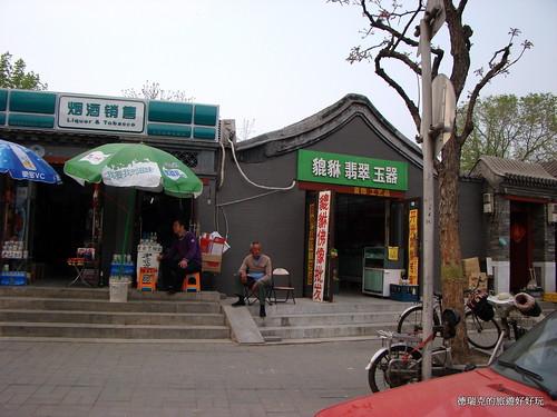 1104北京 人力三輪車遊胡同 小巷子 板兒爺 胡同觀光車(中國旅遊)-25 | www.super-local.com… | Flickr