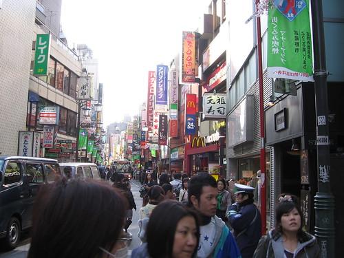 Day 1: 10 - Exit at Kichijoji station   Kichijōji (吉祥寺) is a…   Flickr