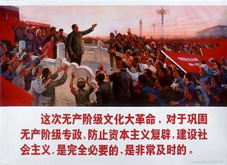 這次無產階級文化大革命對于鞏固無產階級專政防止資本主義復辟建設社會主義是完全必要的是非常及時的 ...