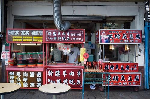 Foodstall 熟食店 | EPSON DSC Picture | Vincent Wong | Flickr