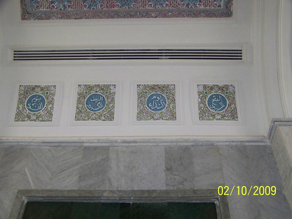 arabic artwork saddam was