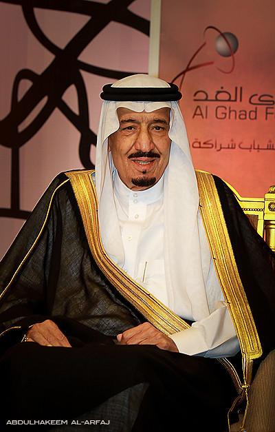 صاحب السمو الملكي الامير سلمان بن عبدالعزيز آل سعود Flickr