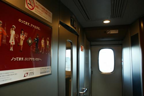 ShinkansenNozomi super express  N700  Flickr