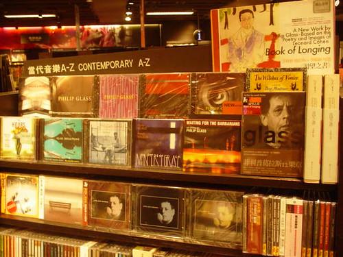 DSC02529 | 誠品音樂 | Flickr