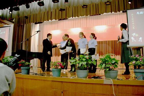 tszinkong 21022009 kklkong img_4761 | 馬錦明慈善基金 馬可賓紀念中學 210220… | Flickr