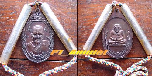 Luang Phor Kiew (金蛇法杖圣僧) 1st Batch 自身佛牌 | LP Kiew (金蛇法杖圣僧) 1… | Flickr
