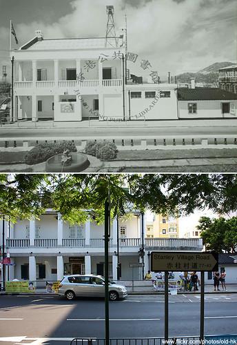 赤柱 - 赤柱村道 88號   舊赤柱警署建於一八五九年。是本港現存最古老的警署建築。 警署早期作為港島最南 ...