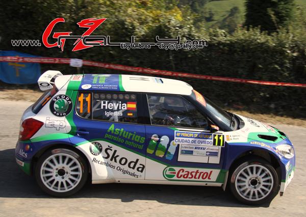 rally_principe_de_asturias_89_20150303_1314828232