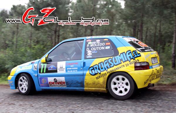 rally_do_botafumeiro_132_20150303_2056511755
