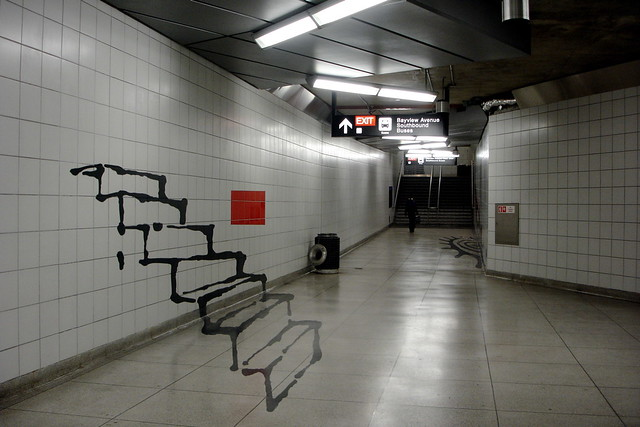 Bayview Subway Station, Toronto