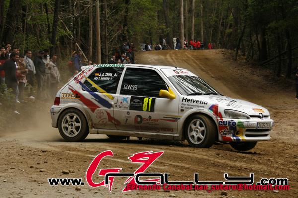 rally_de_noia_2009_190_20150303_1976211535