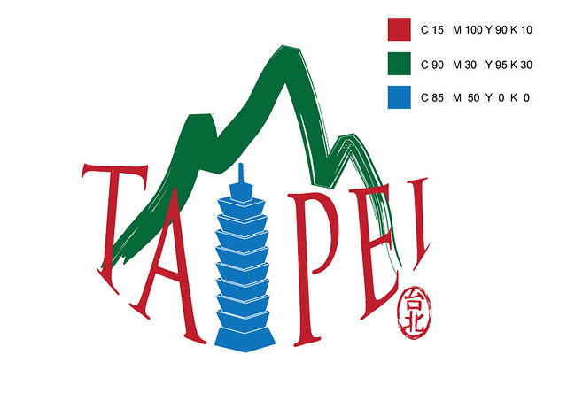 Taipei logo 傳統與科技的結合 | 主題意象: 表現出臺北傳統與現代科技的連結 創作理念: 用紅色的Taipe… | Flickr