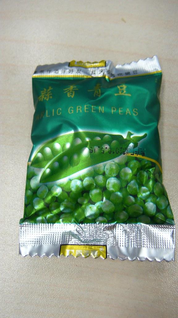 蒜香青豆 | jie ping | Flickr