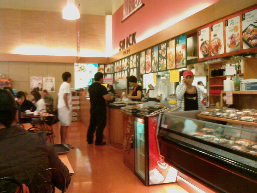 Food Court at Super H Mart | The Food Court at Super H Mart … | Flickr
