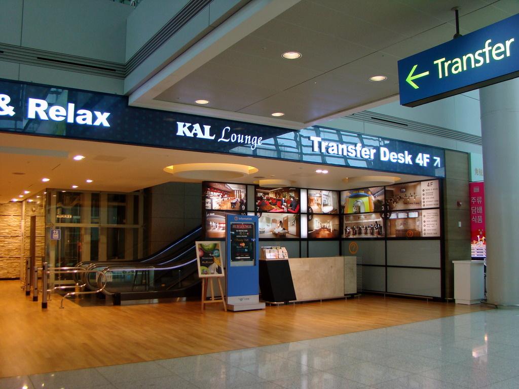 0904韓國仁川機場 航站 航廈 免稅店 (旅遊)-17   www.super-local.com.tw 這是我200…   Flickr