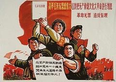 高舉毛澤東思想偉大紅旗把無產階級文化大革命進行到底 | webcb | Flickr