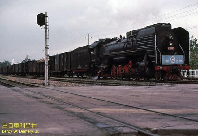 Steam locomotive QJ 2785 and train (Kaifeng - 9), 1983