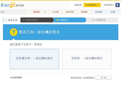 註冊規劃 / 設計   photoshop / HTML / CSS   鄧 有志   Flickr