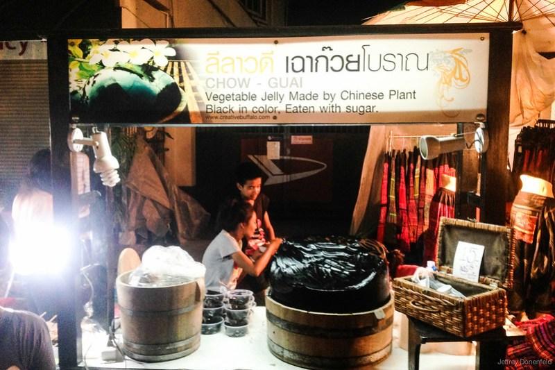 2013-05-19 Chiang Mai - IMG_4103-FullWM