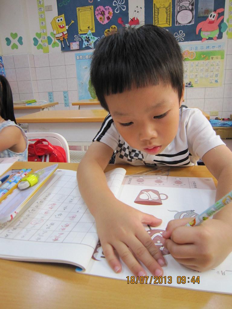 IMG_3582 | 空中美語學校臺中大中分校 | Flickr