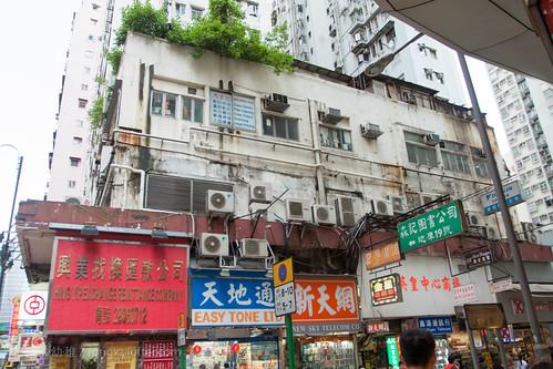 香港的市井生活。路很窄。空間的利用率很高。偶爾能看到五顏六色的墻壁。最后一張是鐺鐺車。開的很慢 ...