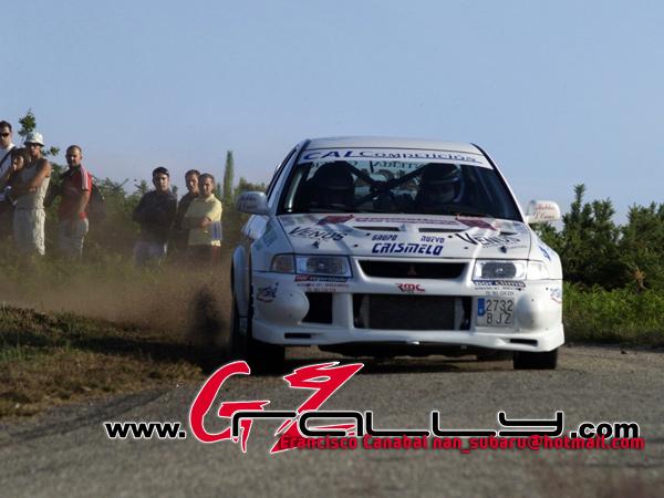 rally_sur_do_condado_153_20150303_1594469072
