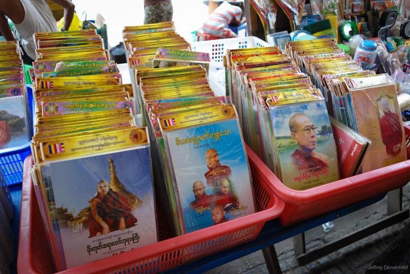 2013-05-05 Yangon - DSC08905-FullWM
