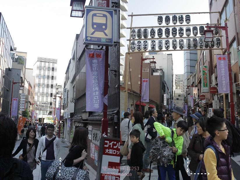 日本自助旅行第一站淺草寺雷門.晴空塔 | A4.A5 上 來 後 右 轉 直 走 在 左 轉 直 走 就 是 雷 門 自… | Flickr
