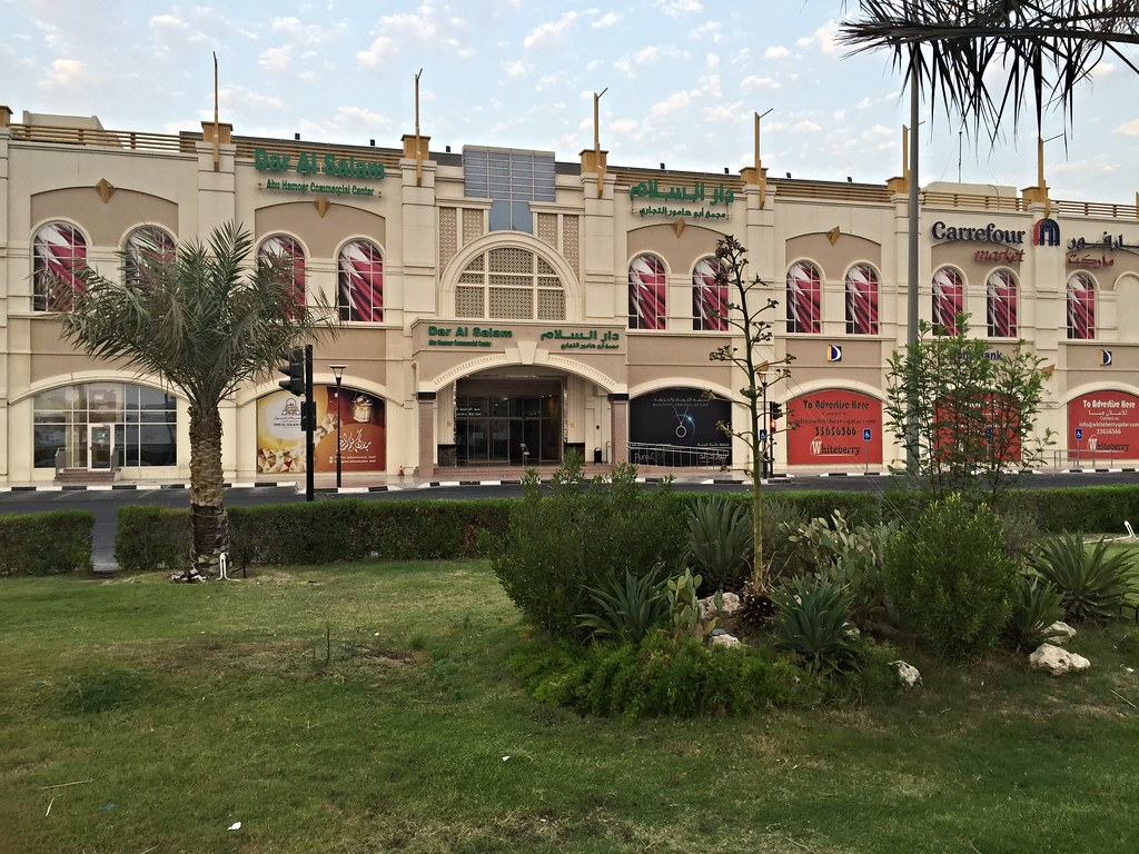 Dar Al Salam Shopping Mall