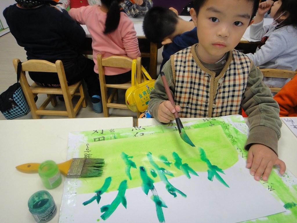 106年3月15日花兒朵朵開_170328_0044 | 永昇 幼兒園 | Flickr