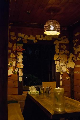 唯我獨尊 | 北海道富良野市日之出町11-8號 北海道富良野市日の出町11-8號 | Le Petit King | Flickr