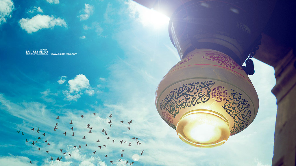 islamic wallpaper photography and