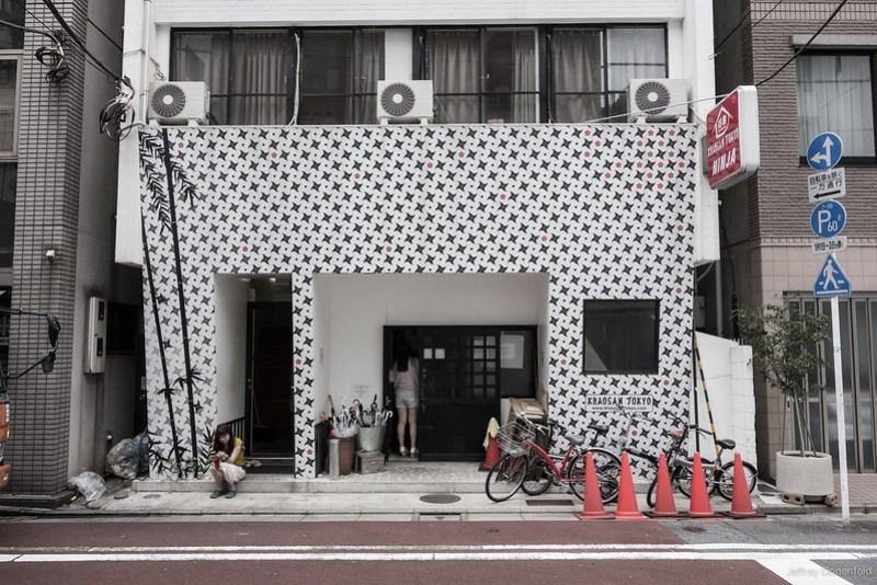 2013-06-23 Tokyo KhaoSan Hostel - DSC06560-FullWM