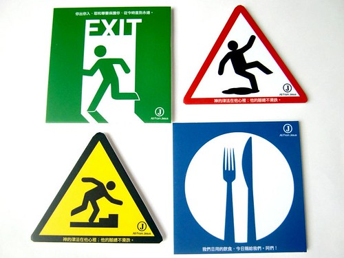 All Signs | 題目:All Signs 對象:信徒/年輕人 創作理念:只要敏感於神的話語,祂的話語就會指示你人… | Flickr