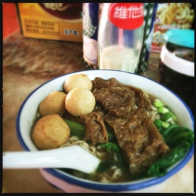魚蛋麵 | via Instagram ift.tt/1lErLet | félix ROWE | Flickr