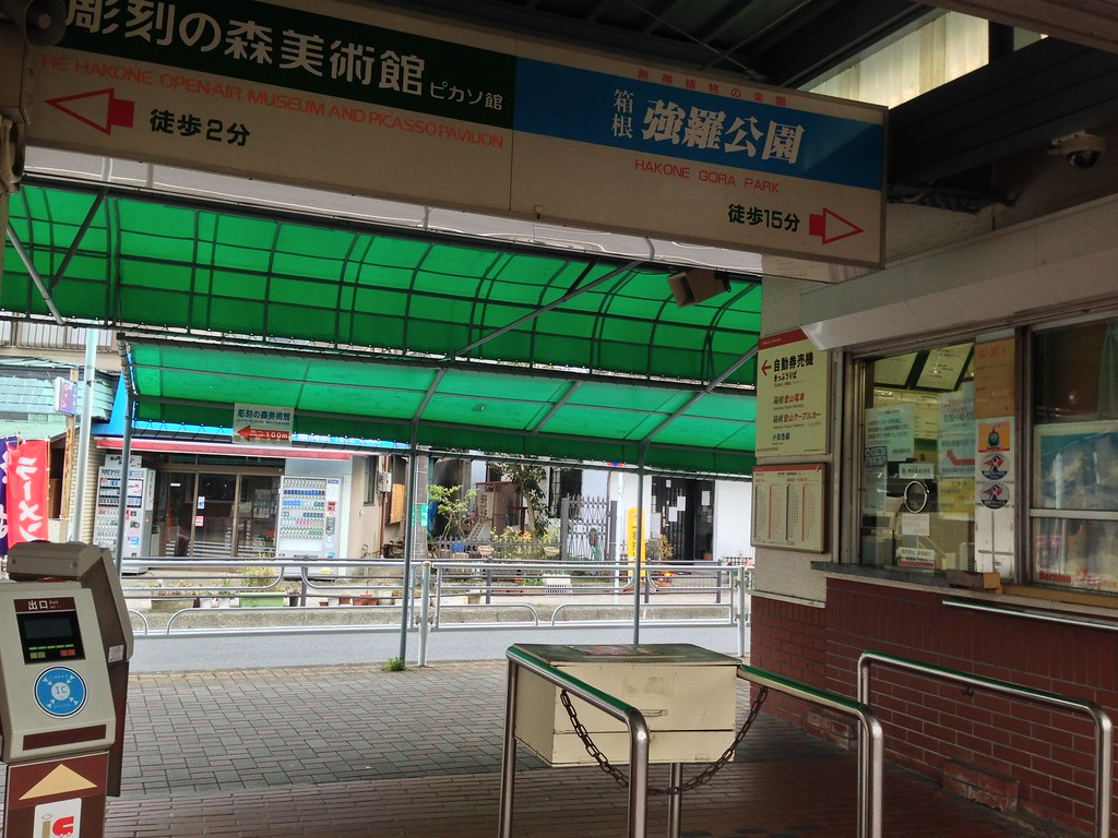 2014.4.11~19 日本 東京 箱根   tamazx   Flickr