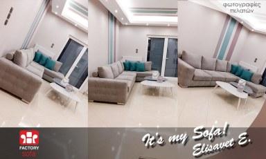 Elisavet-E. Amorgos Sofa