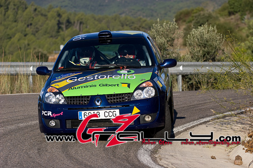 rally_de_cataluna_247_20150302_1211453450