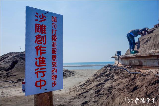 13S_TCA_DA17 | 【大安沙雕音樂季2017】臺中大安海水浴場-2017臺中大安沙雕展-大安濱海國際沙雕展-大… | Flickr