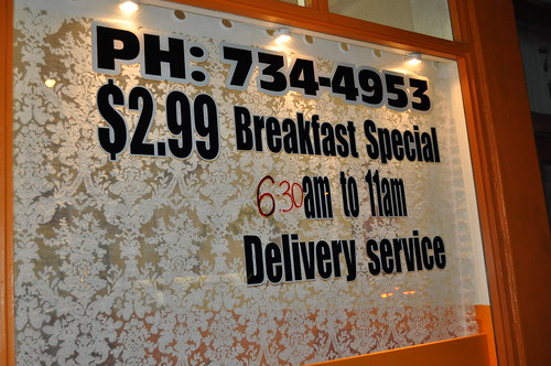 Dream Family - Breakfast Special