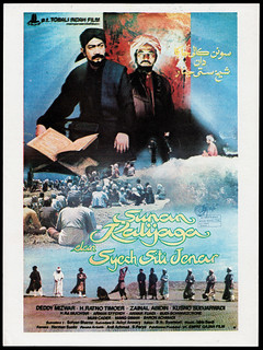 Film Sunan Kalijaga Dan Syeh Siti Jenar : sunan, kalijaga, jenar, Sunan, Kalijaga, Syech, Jenar, (1985;, Obverse), Flickr